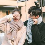 新作冬NEW ストール ペアマフラー 大判 カップル ペアルック 毛糸 ニット 厚手 韓国風 ファッション ペアお揃い メンズ レディース 男女兼用 ス