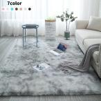 ラグ 絨毯 じゅうたん シャギーラグ 洗える カーペット 長方形 四角 角型 ふわふわ 滑り止め付き ラグマット  ウォッシャブル リビング