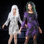 Halloween 高品質 ハロウィン 仮装 衣装 コスプレ コスチューム♪ビールガール ドイツ 民族衣装 メイド ディアンドル チロリアン 舞台 イベント演出服
