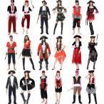 男 女海賊 パイレーツ コスチューム 衣装 ハロウィン コスプレ 仮装 大人用  クリスマス  COSPLAY 変装 3色