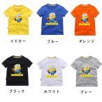 新作 ミニオン Tシャツ 半袖 子供 キッズ メンズ レディース 怪盗グルーのミニオンズ グッズ服 ウェア男女兼用