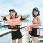 水着 体型カバー タンキニ ビキニ 3点セット水着 レディース 韓国風 セクシー ファッション 水着 可愛い スイムウェア セパレート 紫外線カット 水泳 女性用