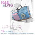 バッグインバッグ レディース メンズ 旅行 収納 インナーバッグ
