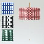 北欧デザイン生地ペンダントランプシェード STUDIOHILLA スタジオヒッラ ピック 灯具付き(3灯)セット(シェード4色)