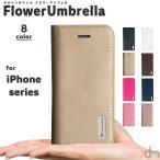 iPhone 6s 6 ケース iPhone6s SE 5s 5 スマホケース 手帳型 iPhone6 Plus iPhoneケース カバー 革 本革 レザー dm「 フラワーアンブレラ 」
