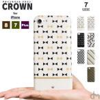 iPhone8 iPhone7 ケース ソフトケース シリコン アイフォン 8  iPhone 7 6s 6  Plus カバー リボン ピンク ゴールド 金 黒 ラメ 王冠 プレゼント 「クラウン」
