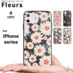 iPhone8 iPhone7 ケース ソフトケース シリコン アイフォン8  アイフォン iPhone 7 6s 6 SE 5s 5  Plus カバー 花柄 ローズ ピンク 「フルール」