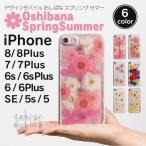 iPhone8 iPhone7 ケース ソフト�..