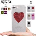 ショッピングラメ iPhone8 iPhone7 ケース ソフトケース シリコン アイフォン かわいい カワイイ 可愛い キラキラ ラメ ハート グリッター ラメ プレゼント 「ビッグハート」