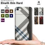 iPhone X iPhone8 iPhone7 iPhone10 ケース ハードケース アイフォン 8 Plus カバー 背面 チェック メンズ カード プレゼント 「エルナトシンハード」