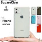 iPhone XR ケース iPhone8 スマホケース ソフトケース XS MAX X iPhone7 iPhoneケース カバー TPU メンズ タイル 四角 透明 dm「 スクエアクリア 」