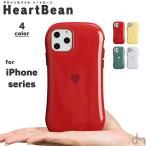 Yahoo!スマホケースのdesign mobileiPhone11 ケース スマホケース アイフォン11 ケース iPhone 11 11pro XR 8 7 XS X ケース かわいい ハート マーク 赤 dm「ハートビーン」