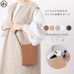 Apple Watch バンド アップルウォッチ バンド ステンレス 38mm 40mm 42mm 44mm 「アップルウォッチバンド メタル」