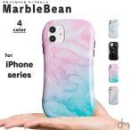iPhone11 ケース アイフォン11 ケース iPhone8 ケース iPhone11proケース XR ケース かわいい 大理石 ピンク dm「マーブルビーン」