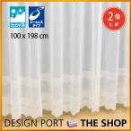 川島織物セルコン レースカーテン柄 おしゃれ/レースカーテン・ベール (約100×198cm)