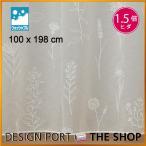 レースカーテン おしゃれ/ レースカーテン・ボタニカ 巾100×丈198cm 川島織物セルコン