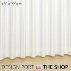 レースカーテン おしゃれ/ミラーレースカーテン・ビーム 150×223cm 川島織物セルコン