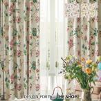 カーテン 既製ドレープカーテン アララ 約100×178cm ドレープ 1.5倍形態安定プリーツ ウォッシャブル 遮光2級 川島織物セルコン