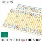 キッチンマット MINTON(ミントン)ハドンホールストライプ 50×150cm 川島織物セルコン