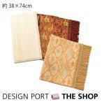 織りセンター(桐箱入り)   桐鳳襷紋(きりほうたすきもん) 38×74cm 川島織物セルコン