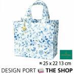 川島織物セルコン マイバッグ(S) MINTON(ミントン) ハードウィック 約H22×W13×L25cm