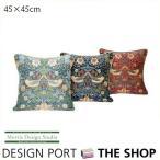 川島織物セルコン 背当クッションカバー(約45×45cm) MORRIS(ウィリアムモリス) いちご泥棒
