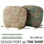 川島織物セルコン ダイニングシートクッション(約45×43cm) MORRIS(ウィリアムモリス)  ゴールデンリリーマイナー