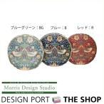 ショッピング円 円形クッション MORRIS(ウィリアムモリス)いちご泥棒 40cm 川島織物セルコン