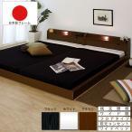 ショッピングフレーム 棚 コンセント 照明付フロアベッド ワイドキング200 二つ折りボンネルコイルスプリングマットレス付 to-10-268-wk200-10874b/ベッド/bed/べっど/下収納/すの