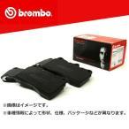 Brembo ブレンボ  ブレーキパッド BLACK PADS ブラックパッド P36 012