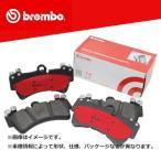 Brembo ブレンボ ブレーキパッド セラミック MITSUBISHI ストラーダ K34T 91/5 97/5 品番P54 008N フロント