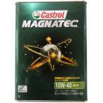 Castrol カストロール エンジンオイル MAGNATEC マグナテック 10W-40 4L缶(desir de vivre)
