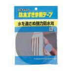 CEMEDINE セメダイン 防水すきまテープ 灰 8mm×12mm×2m TP-254   発泡ラバー 粘着加工 耐水 耐候 テープ 水 風 ほこり 防止 窓 ドア 戸当たり 引戸 すきま