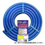 TOYOX 水まきホース20M MMH-1520