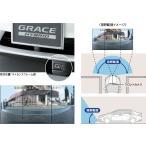 HONDA ホンダ GRACE グレイス 純正 フロントカメラシステム メーカーオプションのHondaインターナビ装備車用[年式2015.6〜次モデル]