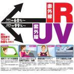 UVカット IRカット フィルム 3M 製 クリア リア GM ダッジ ラムピックアップ H20 / 5〜仕様変更 型式不明 G561-27M