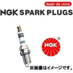 NGK PLUGS 標準 プラグ ホンダ 排気量250 車種VTR(250)('98.1〜'07) 品番CR8EH-9 ストックNo.5666
