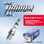 NGK PLUGS IRIDIUM IX イリジウムプラグ ホンダ 排気量125 車種CR125('83〜) 品番BR9EIX ストックNo.5436