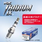 NGK IRIDIUM IX イリジウム プラグ ホンダ フィット FIT 1300cc GD1・2 H13.6〜H19.10 品番 BKR6EIX-11 ストックNo. 4272