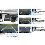 HONDA ホンダ オデッセイ 純正 リアワイドカメラシステム (オーディオレス車用) WX-151CP/C用 [年式2016.2〜次モデル][ 08A77-6P0-200 / 08B77-T6A-A00 ]