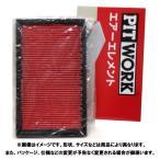PITWORK ピットワーク エアフィルター 三菱 (大型) ( キャンター/排気量/ KK-FG83E/エンジン 4M51/仕様/ 0205〜0408)