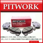 ピットワーク 三菱 F ブレーキパッド ( キャンター FB系 / KG-FB51AA /仕様 シングルキャリパ / 99.03〜仕様変更 / 内径 60.6 )