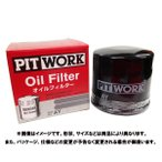 PITWORK ピットワーク オイルフィルター トヨタ ( パッソ/排気量1000/KGC10/エンジン1KRFE/仕様EFI.AT/ 0405〜1002 )