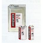 NISSAN 日産 PITWORK ピットワーク 下回り塗装 シャシー塗装剤 パスター油性 1L KA240-00100
