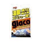 ソフト99 ガラココンパウンドクロス G-53 04063 | glaco ガラコ ガラス油膜除去 油膜落とし 油膜取り 研磨剤 洗車 下地処理剤 シート 手軽 車用 撥水剤除去