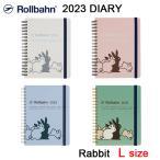 ロルバーン ダイアリー 2022 L タイガー 寅 虎 トラ とら 干支 b6 デルフォニックス マンスリー リングノート 手帳 10月始まり