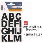 ヘルマ 防水ラベルシール 4167 アルファベット 英語ステッカー
