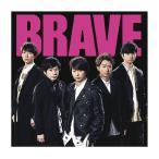 BRAVE 初回限定盤 CD+DVD 嵐 日本テレビ系ラグビー2019 イメージソング 新品