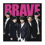 BRAVE 初回限定盤 CD+Blu-ray 嵐 日本テレビ系ラグビー2019 イメージソング 新品