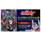 予約 機動戦士 ガンダム NT ナラティブ Blu-ray豪華版 4K ULTRA HD Blu-ray同梱